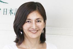 Sprachtraining Japanisch für Firmen in Japan