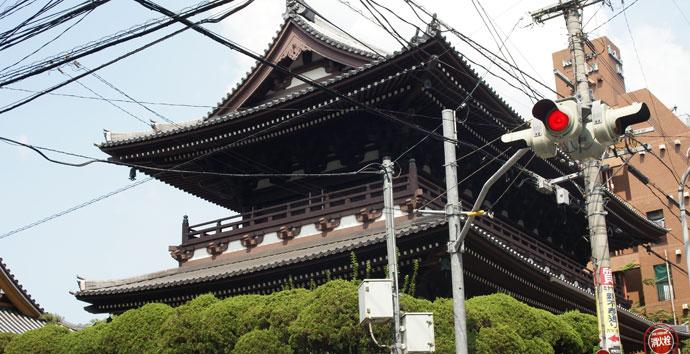 Japan Praktikum Unterkunft
