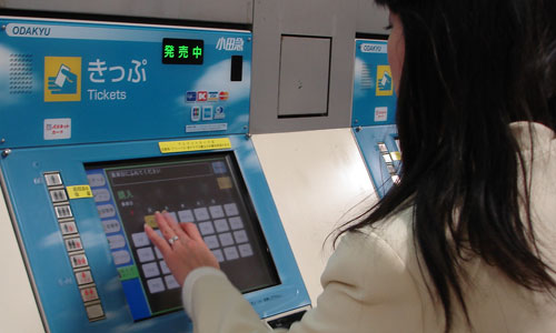 Praktikum in Japan Vermittlung