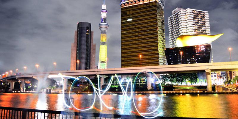 Auslandspraktikum in Japan