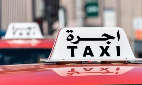 Arabisch Sprachreisen Sonderangebot