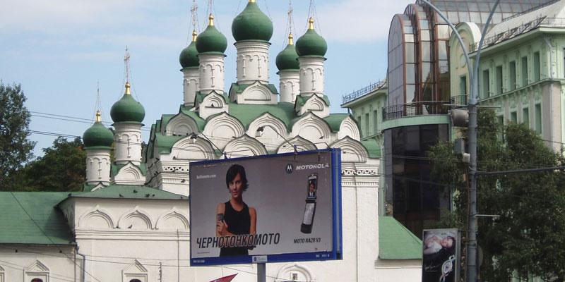 Russisch Sprachreisen für Schüler und Erwachsene